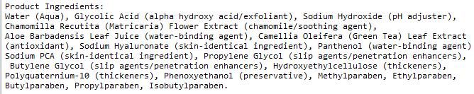 Paulas Choice 8 AHA Gel Exfoliant ingredients